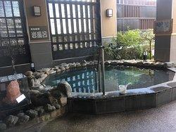 天然温泉りんくうの湯