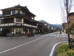 山中溫泉Yuge街道
