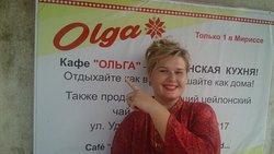 "Кафе ""Ольга"""