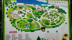 Jeonju Zoo