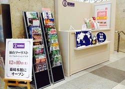 SENDAI Tourist Information Desk