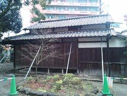 Tokutomi Memorial Garden