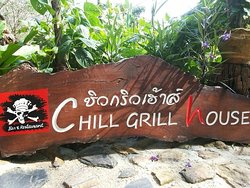 Chill Grill House