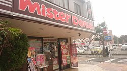 Mister Donut Kameoka Ekimae