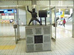Statue of Muhomatsu