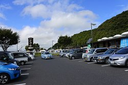 Michi-no-Eki Jobonnosato