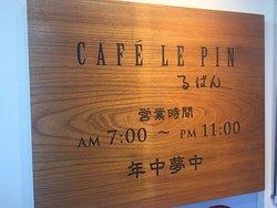 Cafe le Pin Obu