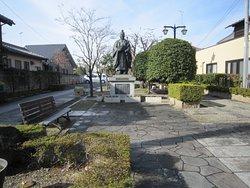 Seiitaishogun Ashikaga Takauji Public Statue