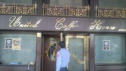 Кофейня, где можно спрятаться от масс