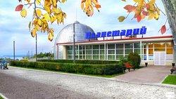 Perm Planetarium