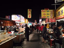 Yongda Night Market