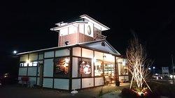 Sampo Cafe