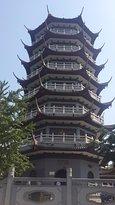 Zhanggongshan Park