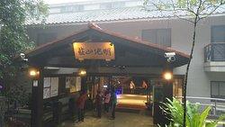 Mingchi Hotel