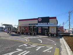 Burger King Shimada