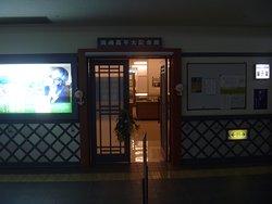 Kaheita Okazaki Memorial Hall