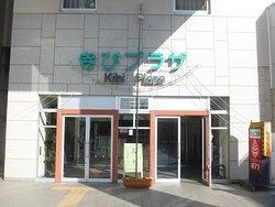 Kibi Plaza