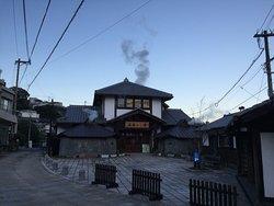 Kannawa Steam Bath