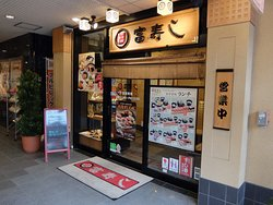 Tomizushi Niigata station