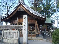 Shimmei Ikuta Shrine