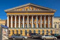 Rumyantsev's Mansion Museum