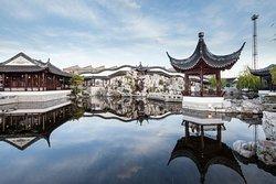 但尼丁中国花园