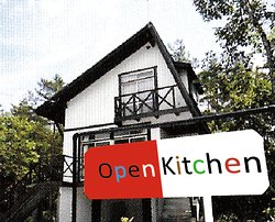 Open Kitchen Hakuba Studio