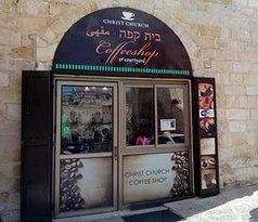 Christ Church Cafe Jerusalem