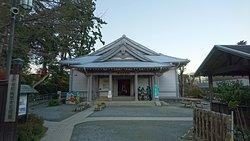Odawara Castle History Museum, Ninja-kan