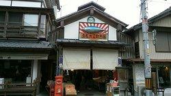 Pasar kota Taisho Kure