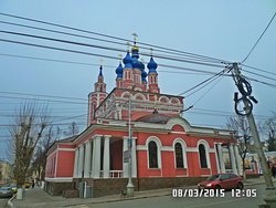 St. John the Baptist Temple