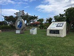 Shinei Park
