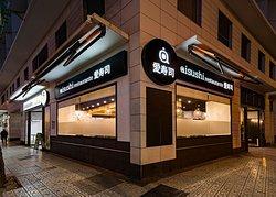 aisushi Restaurante
