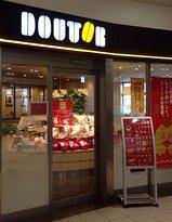 Doutor Coffee Shop Mikunigaoka-Eki