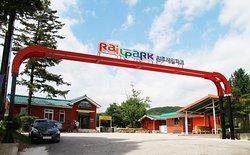 Ganhyeon Wonju Rail Park