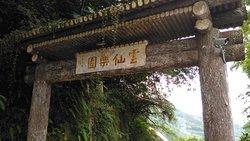 yun-hsien Park