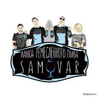 Craft Beer Samovar