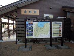 Michi-no-Eki Himi