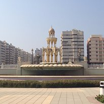 Al Rolla Square Park