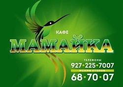 Cafe Mamaika
