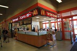 McDonald's Aeon Town Kariya