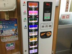 昔ながらの徳島ラーメン店です