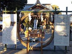 Numabukuro Hikawa Shrine