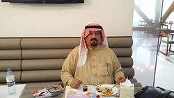 مطار الملك فهد صالة vip