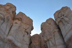 Al Qarah Mountain