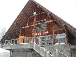 Okutadami Maruyama Ski Ground