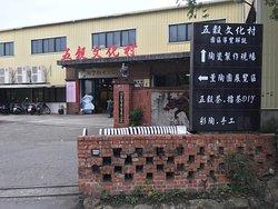 Wugu Folk Village