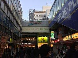 Sunroad, Kichijoji