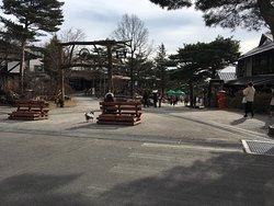 Minamigaoka Ranch