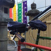 Tokyo Miracle Cycling Tour